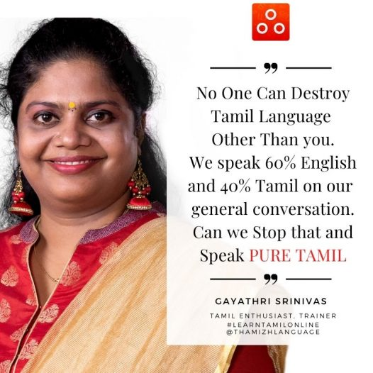 Use More Tamil Words in your daily Life